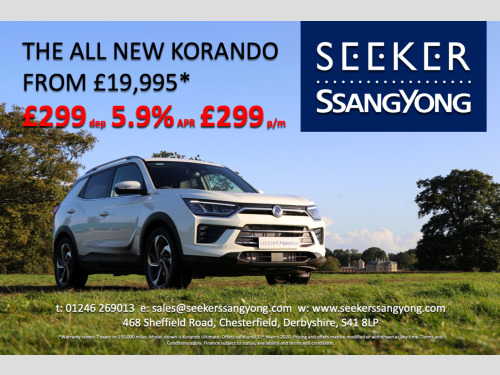 Ssangyong Korando  Brand new 1.5 Elx manual with 299 deposit and 299 a month Offer ends March